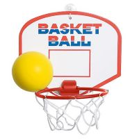 Basketballspiel Jump, (Pappe), Ring rot